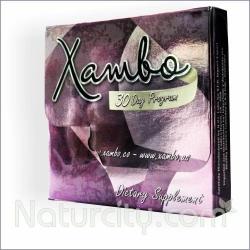 OFERTA*OCTUBRE* XAMBO*Xambo es la mejor solución orgánica y natural para la pérdida de peso en poco tiempo * *CAJA 30